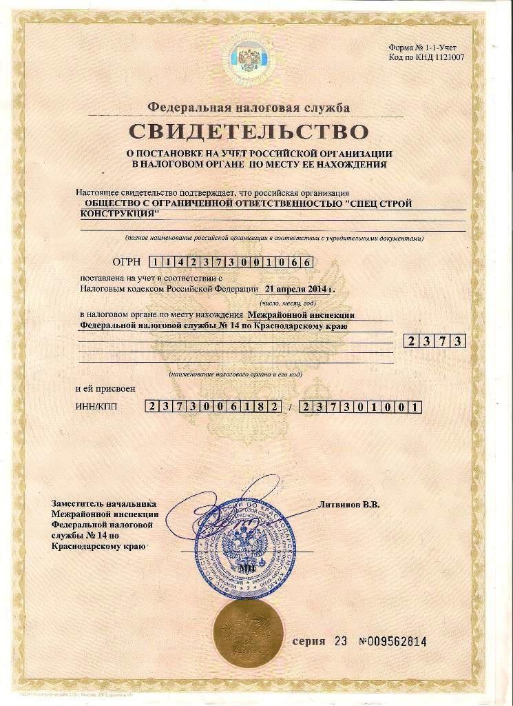 ССК изготовление металлоконструкций Краснодар